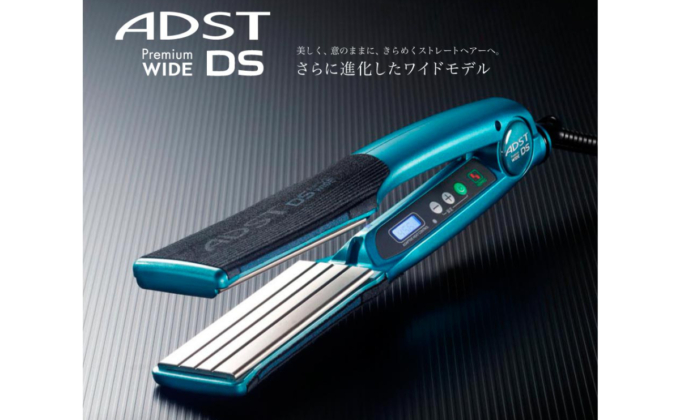 ADST Premium DS WIDEの画像