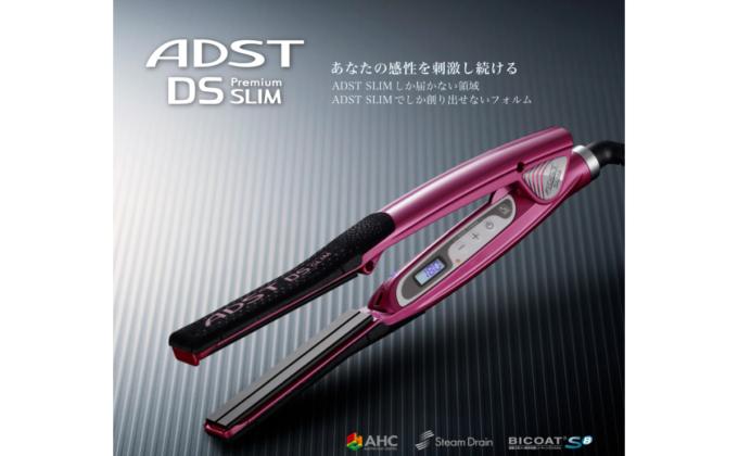 ADST Premium DS SLIMの画像