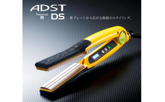 ADST Premium DS R