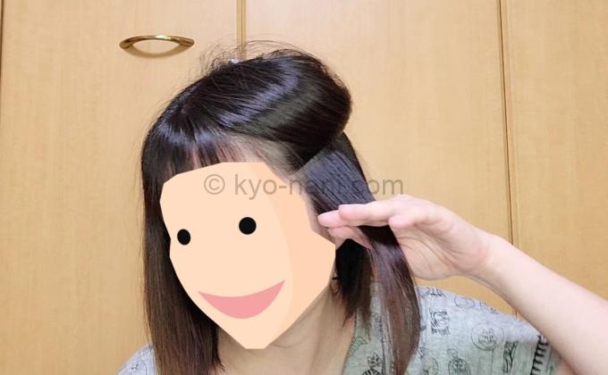 髪の毛をブロッキングし毛束をとっている写真