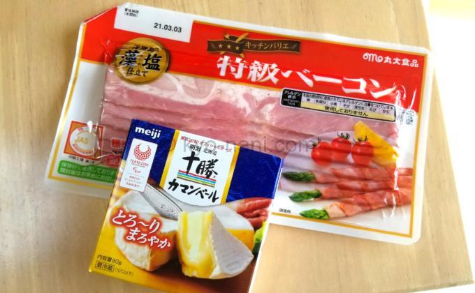 カマンベールのベーコン包みの材料、ベーコンとカマンベールチーズの写真