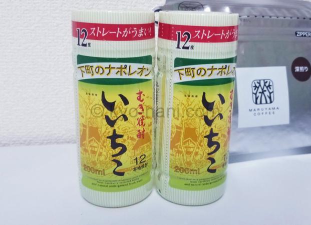 焼酎(いいちこ12度)