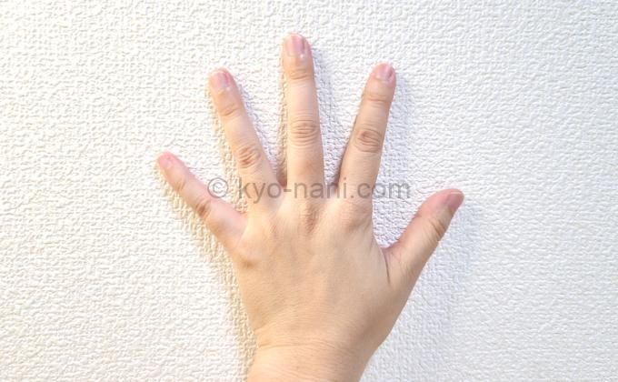 左手の写真