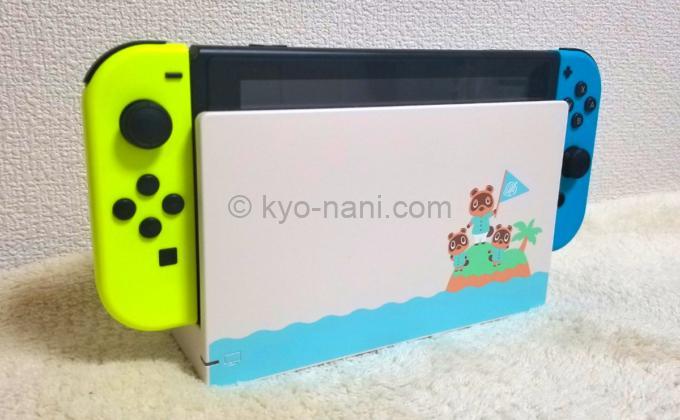 Nintendo Switch本体をドッグに刺した状態の写真