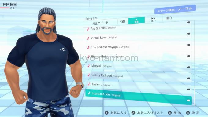 フィットボクシング2の楽曲選択画面の画像