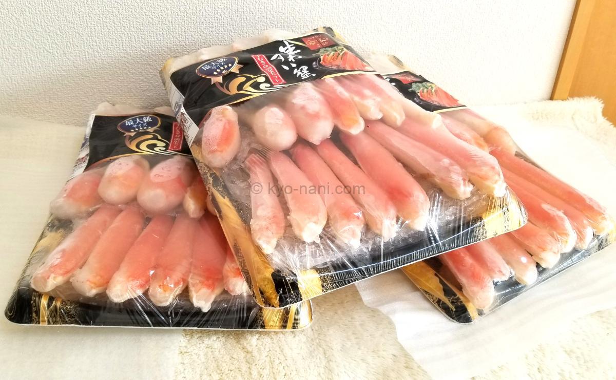 かに本舗で購入したずわい蟹の写真