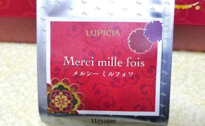 Merci mille fois(メルシー ミルフォア)