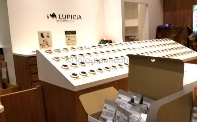 ルピシアの店舗の写真