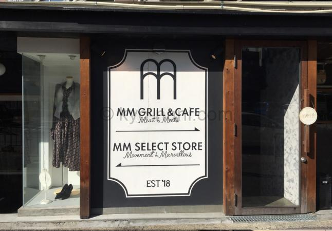 MM GRILL&CAFE Meat&Meets外観(店の看板)