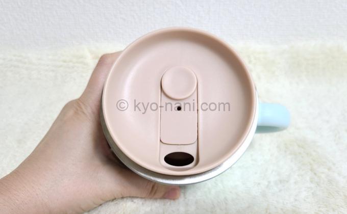 猫舌専科マグカップの飲み口の写真