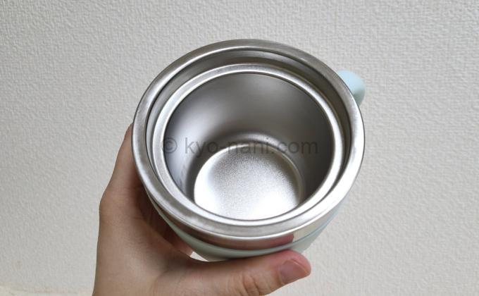 猫舌専科マグカップの中を映した写真