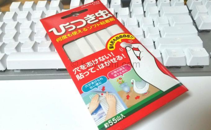 コクヨの粘着剤「ひっつき虫」の写真