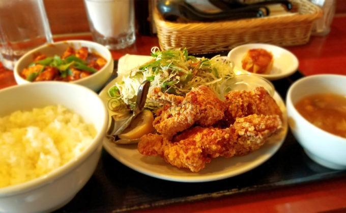 中国菜飯 味らいのランチメニュー「唐揚げ定食」
