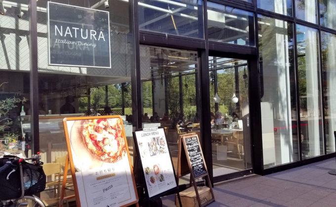 Italian Dining NATURA外観