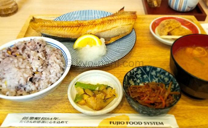 さち福や JO-TERRACE OSAKA店ほっけの定食