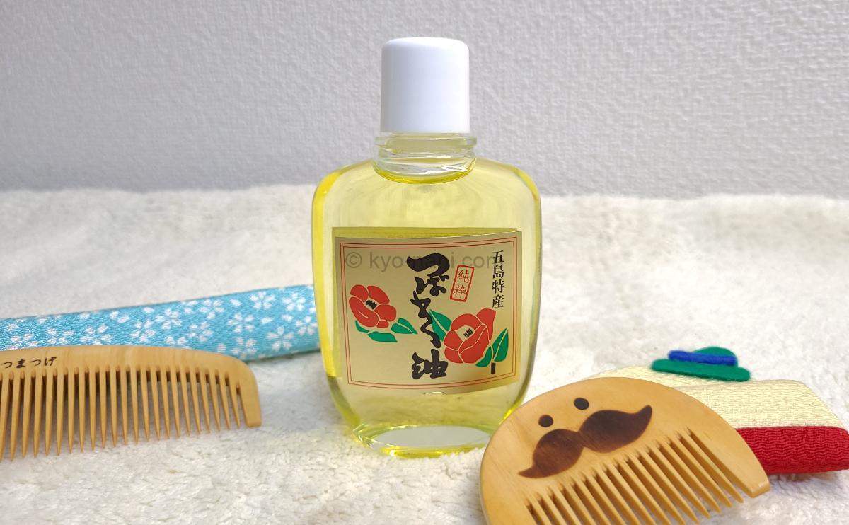 椿油とつげ櫛の写真