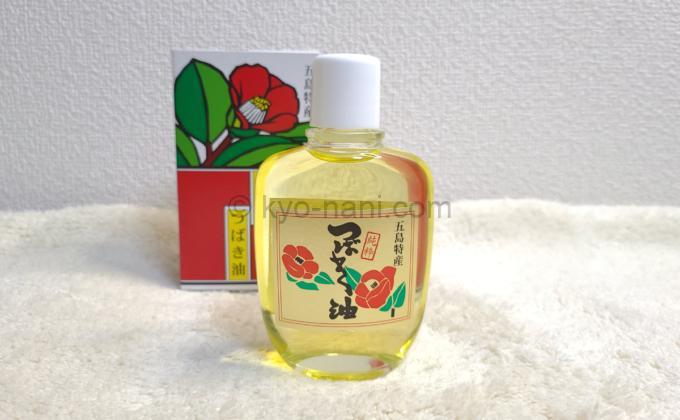 椿油の写真