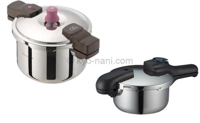 パール金属 の圧力鍋「クイックエコ2.5L」と、ワンダーシェフの圧力鍋「あなたと私の圧力魔法鍋5.5L」の写真