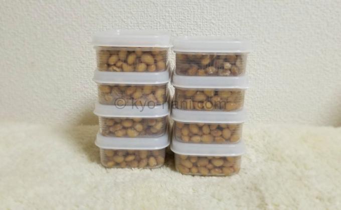 小分けにした手作り納豆の写真